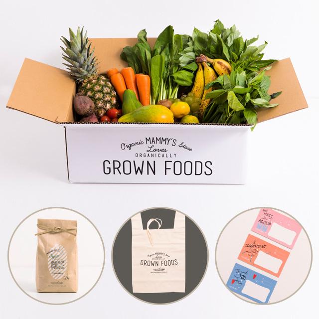 有機栽培野菜が11種類入った、オーガニックボックスと無農薬・有機栽培米のセット