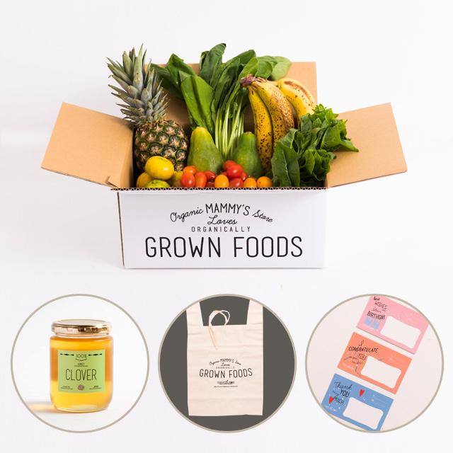 有機栽培野菜が7種類入った、オーガニックボックスと国産100%幸せを呼ぶクローバー(300g)のハチミツセット