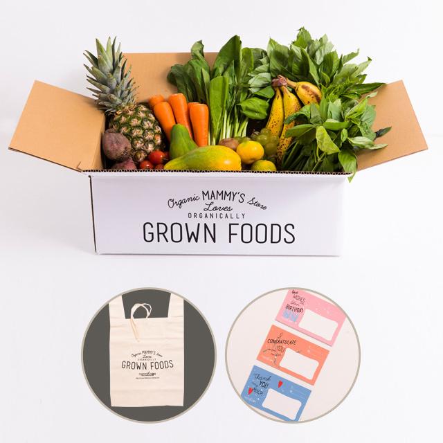 有機栽培野菜が11種類入った、オーガニックボックスセット
